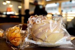 Amandine Bakery: Oui, Oui… This Food is Tasty